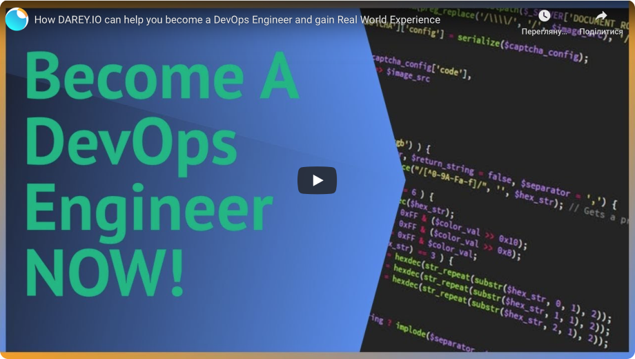 Become A DevOps Engineer Now!